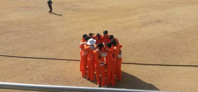 University of Johannesburg Cricket Club
